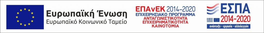eu-espa2014-2020-epanek